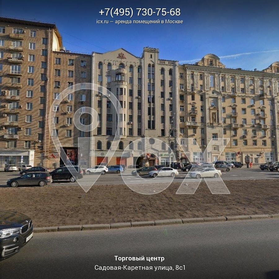 Снять помещение под офис Садовая-Каретная улица поиск помещения под офис Гороховский переулок