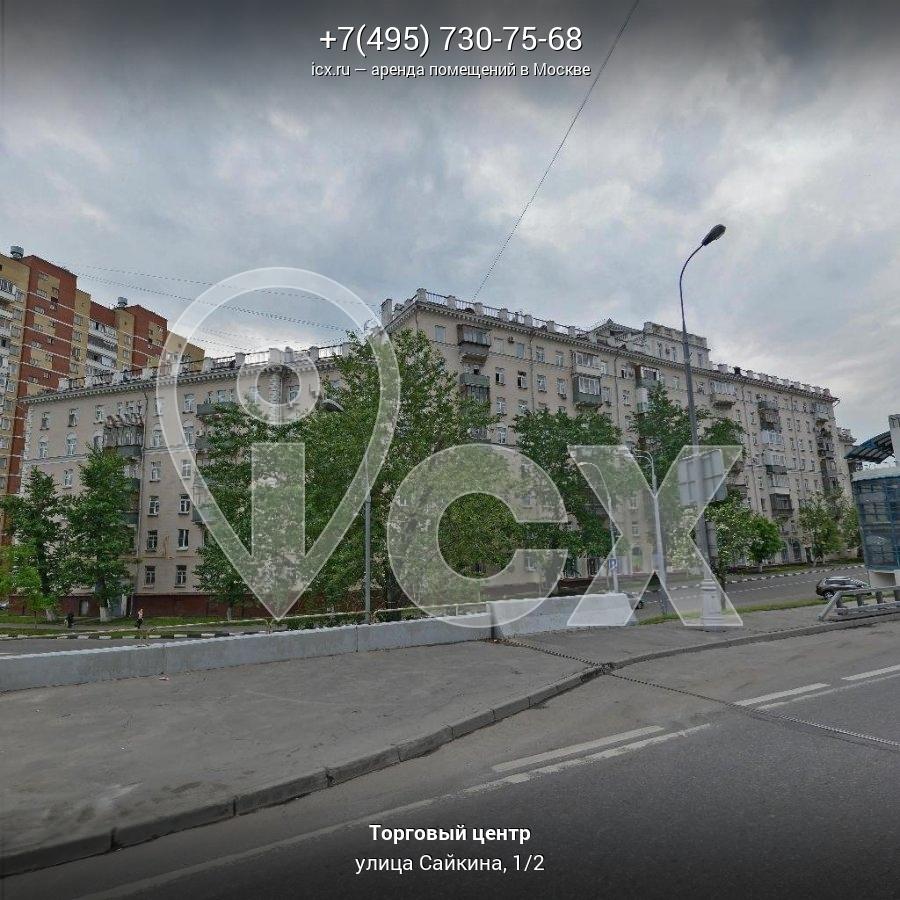 Аренда офисов от собственника Сайкина улица Аренда офиса 15 кв Тверская