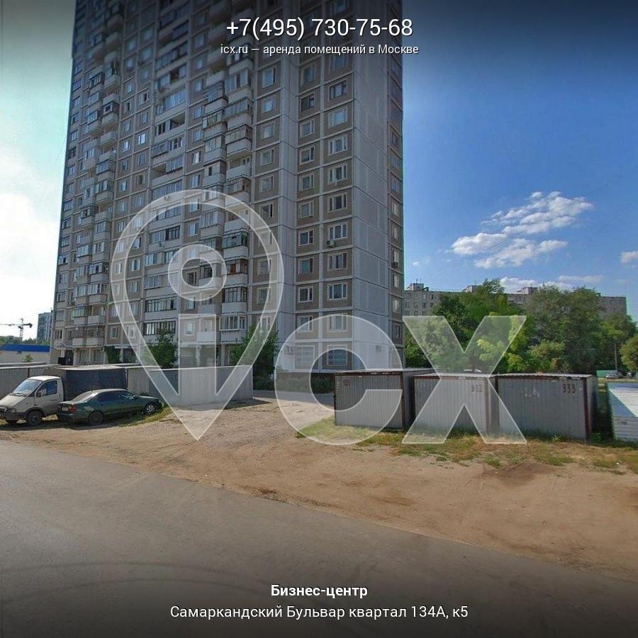 Снять помещение под офис Самаркандский бульвар снять место под офис Кадашевский 3-й переулок