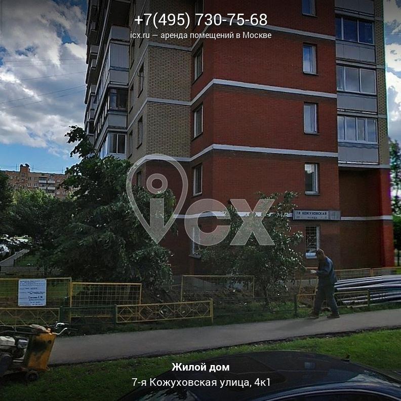 Помещение для фирмы Кожуховская 7-я улица сайт поиска помещений под офис Сретенка улица