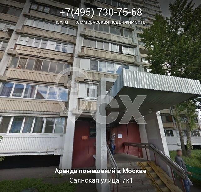 снять в аренду офис Железногорская 1-я улица