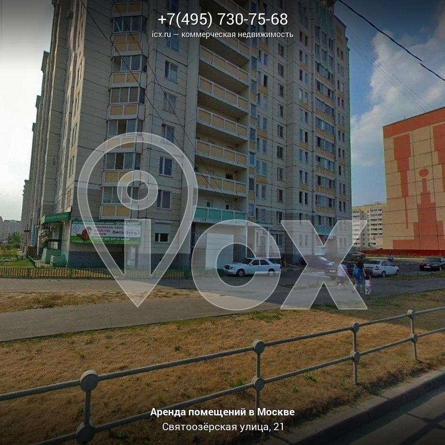 Арендовать помещение под офис Вешняковская улица альфа холдинг коммерческая недвижимость