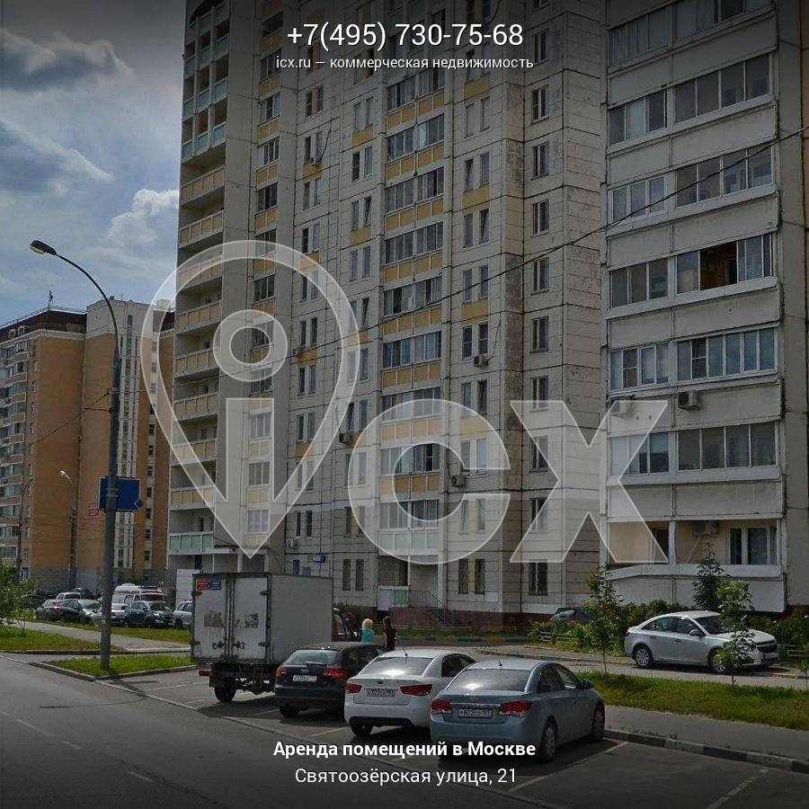 Снять помещение под офис Святоозерская улица оценка коммерческой недвижимости иркутск