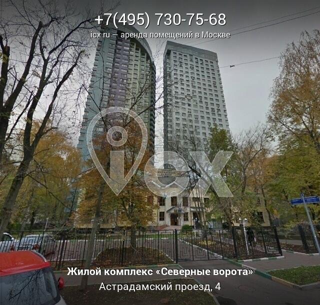 Снять помещение под офис Астрадамский проезд анализ рынка коммерческой недвижимости в кемеровской области