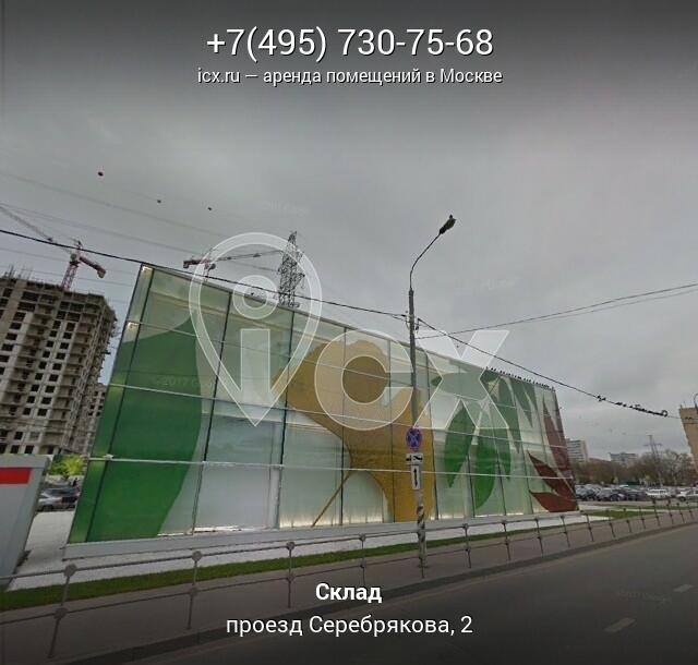 Проезд серябрикова аренда офиса и склада аренда офисов сумы