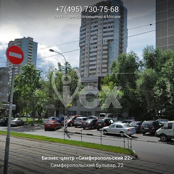 Аренда офиса Симферопольский бульвар Аренда офиса 40 кв Молокова улица