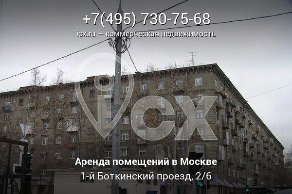 карла маркса 84 аренда офисов