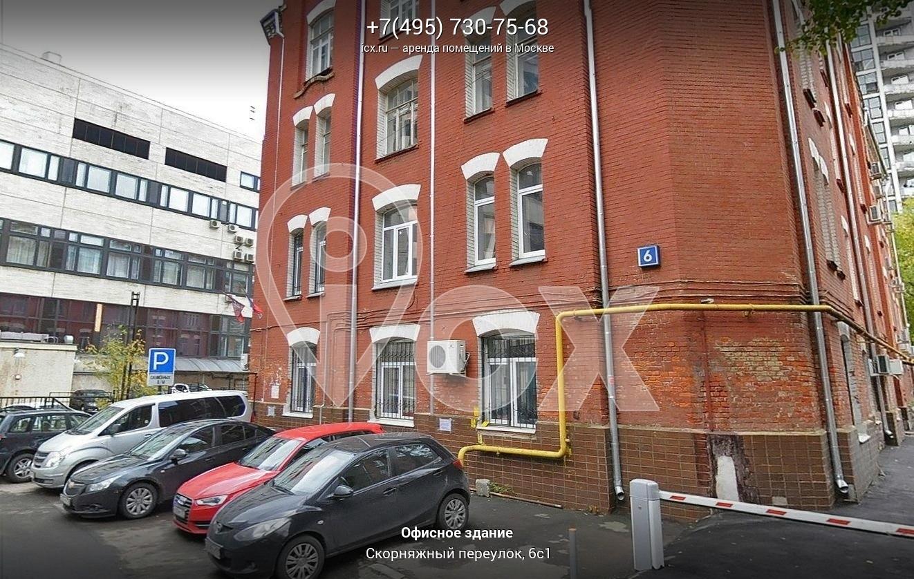 Аренда офиса 20 кв Скорняжный переулок поиск помещения под офис Кастанаевская улица