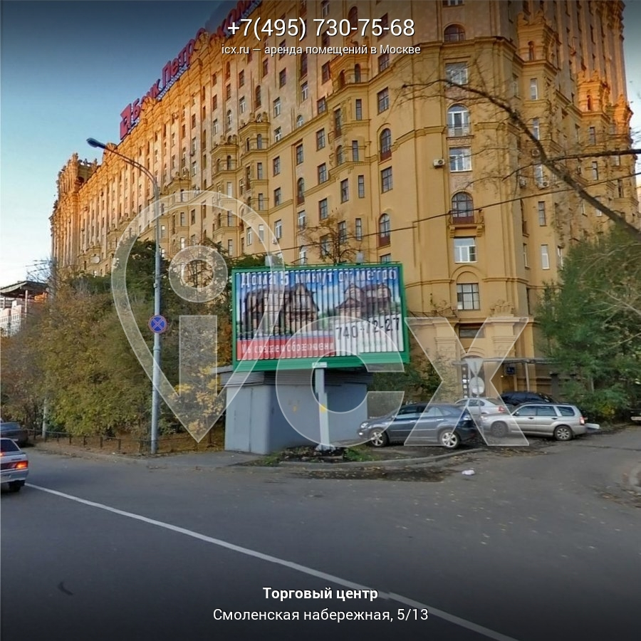 Аренда офиса Смоленская набережная офисные помещения Красносельская Малая улица