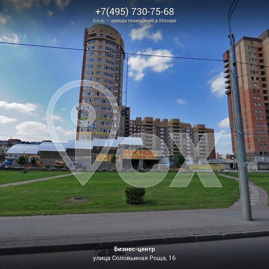 Снять офис в городе Москва Соловьиная Роща улица коммерческая недвижимость смоленск моя реклама