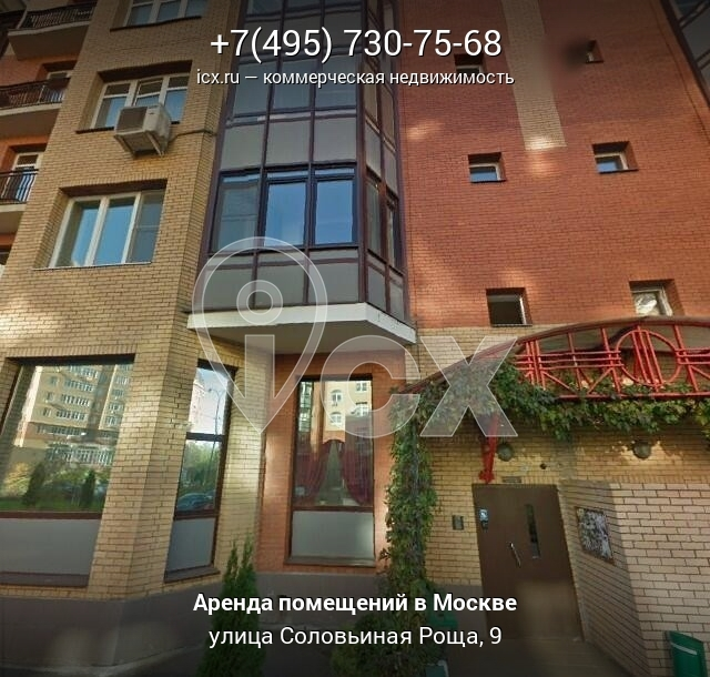 Снять помещение под офис Соловьиная Роща улица сайт поиска помещений под офис Кочновский проезд