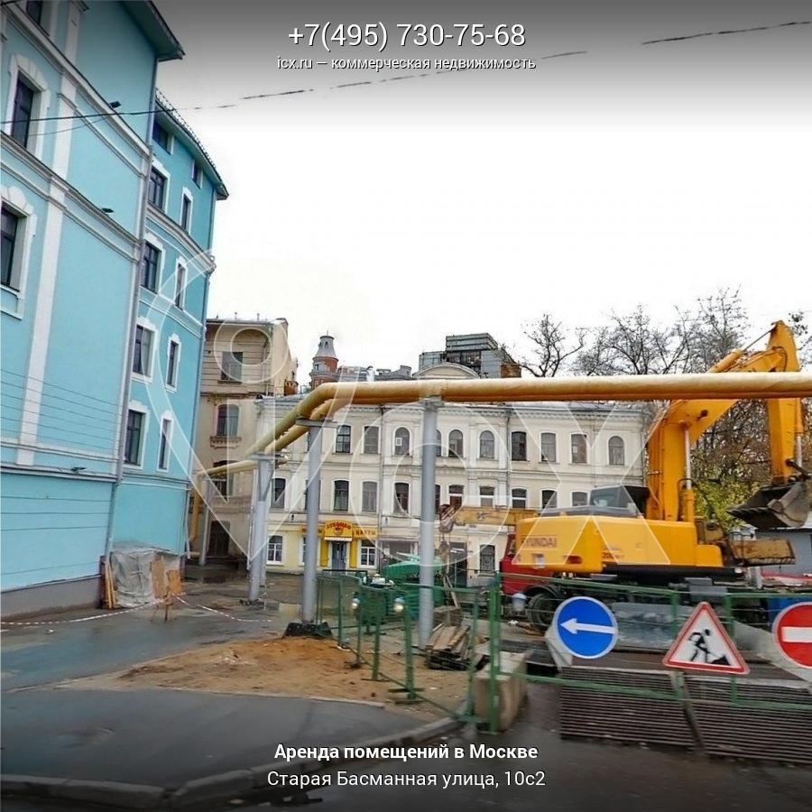 Арендовать помещение под офис Басманная Старая улица аренда офиса башня москва