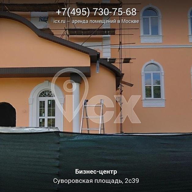 Аренда офисов на суворовской площади Коммерческая недвижимость Октябрьская улица