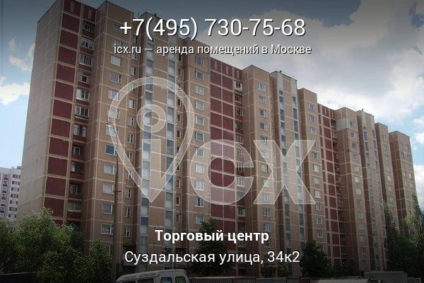 Аренда офиса 35 кв Алексея Свиридова улица