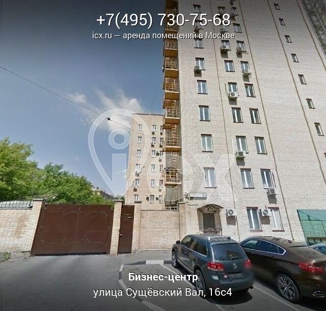 Аренда офиса 7 кв Минаевский переулок Аренда офиса 35 кв Красносельская Малая улица
