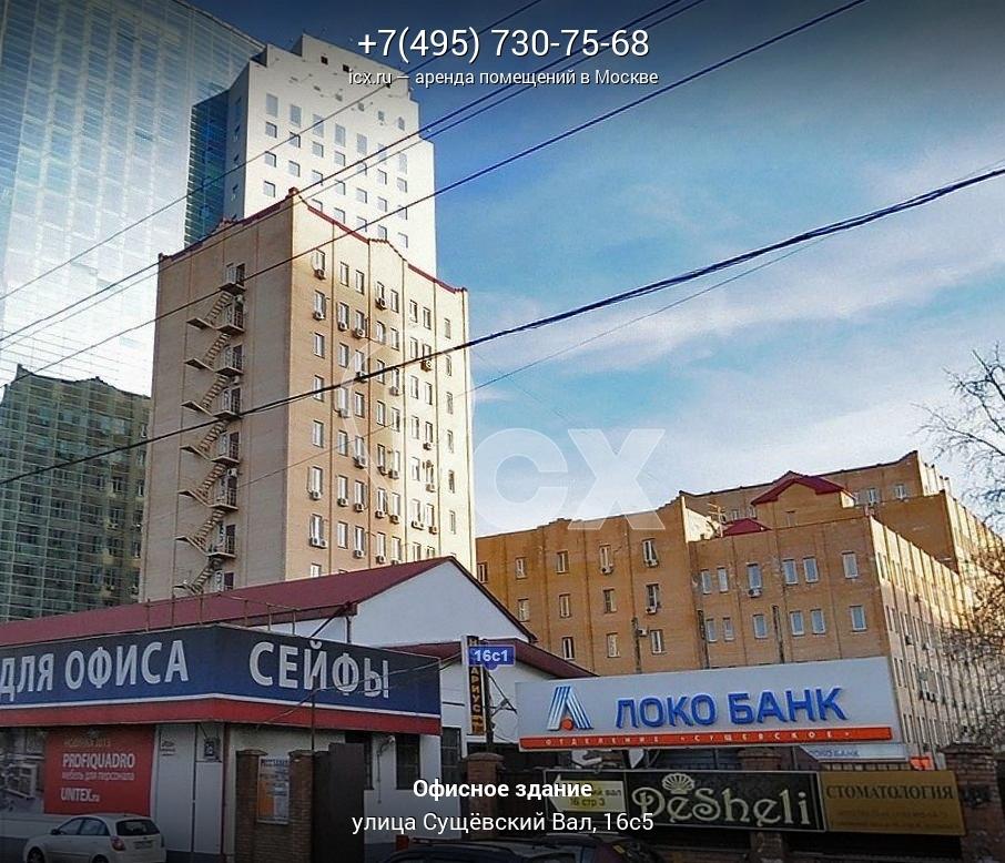 Снять помещение под офис Минаевский переулок коммерческая недвижимость челябинска