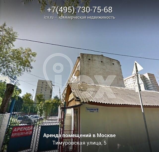 коммерческая недвижимость белореченске