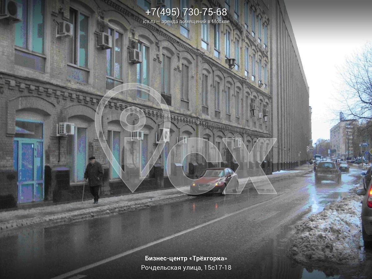 Снять помещение под офис Трехгорный Малый переулок снять в аренду офис Предтеченский Малый переулок
