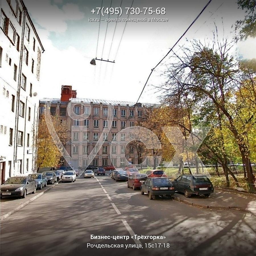 Аренда офисов от собственника Трехгорный Средний переулок аренда офиса от собственника 150 кв.м