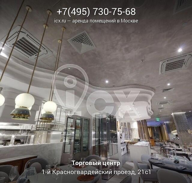 Аренда офиса 15 кв Красногвардейский 1-й пр-д проезд аренда в москве офисов в жилом доме
