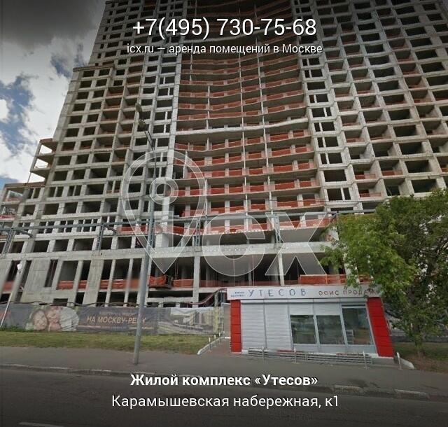 Аренда офиса 40 кв Карамышевская набережная коммерческая недвижимость миэль обзор
