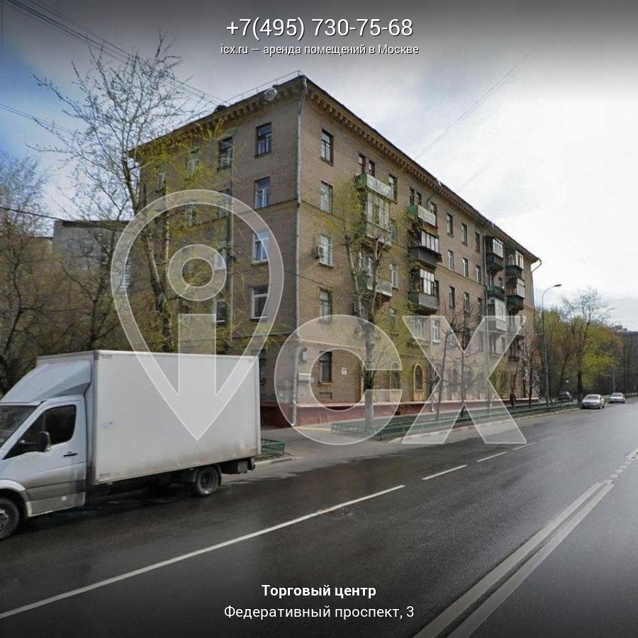 Арендовать офис Федеративный проспект аренда коммерческой недвижимости в кореновске