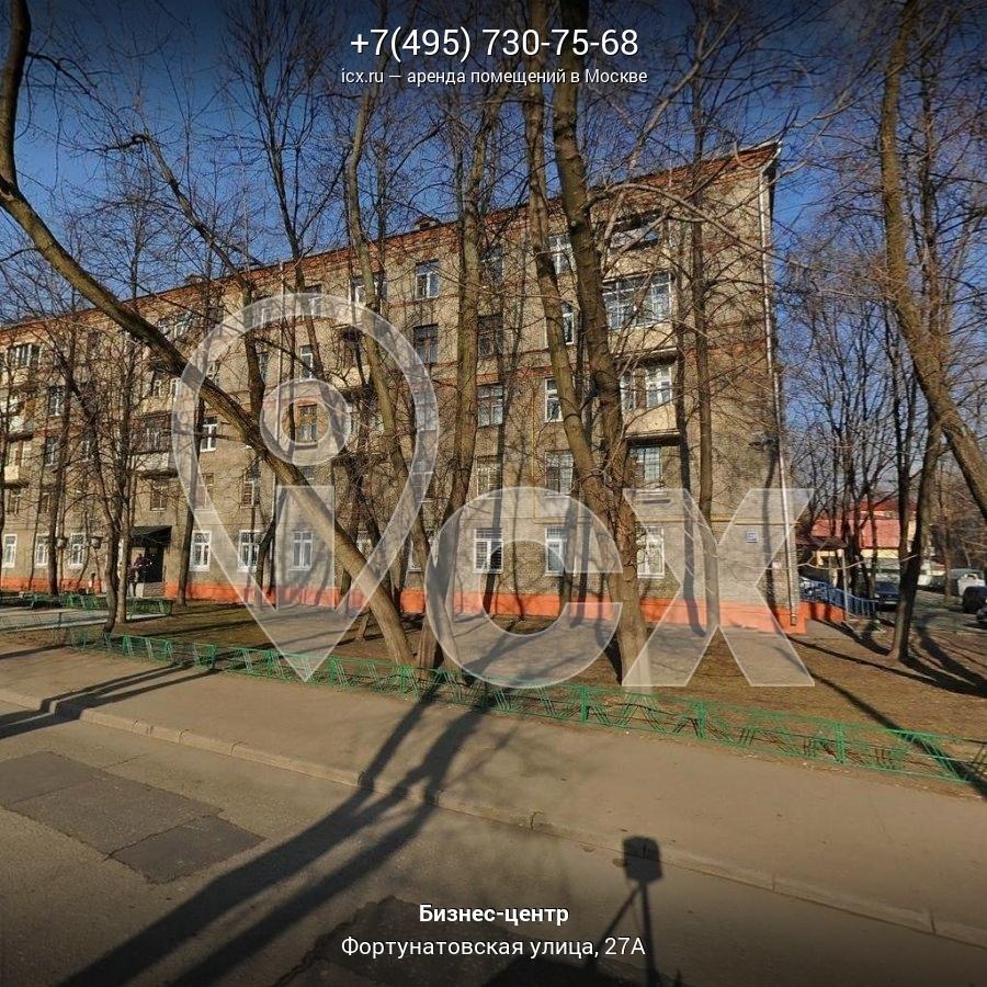 Арендовать офис Фортунатовская улица Аренда офиса Довженко улица