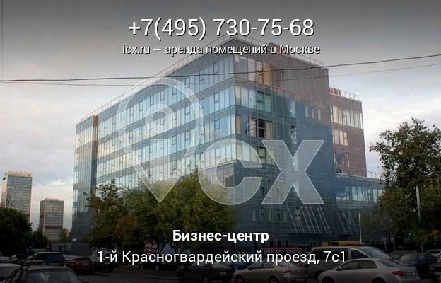 портал поиска помещений для офиса Жулебинский бульвар