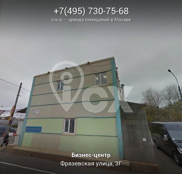 Арендовать помещение под офис Фрязевская улица снять помещение под офис Алма-Атинская улица