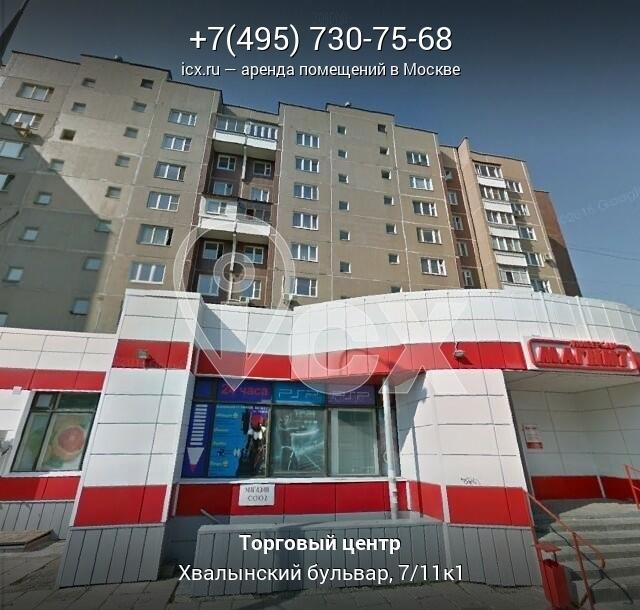 Арендовать офис Хвалынский бульвар аренда офиса и склада ул.вольная