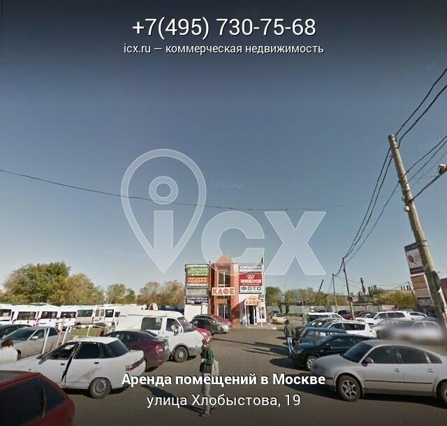 Арендовать офис Хлобыстова улица аренда офиса пионерская Москва