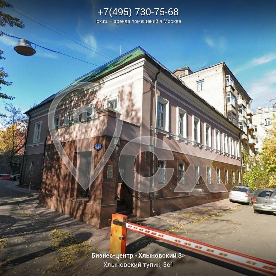 Портал поиска помещений для офиса Глинистый переулок коммерческая недвижимость в объектах незавершенного строительства