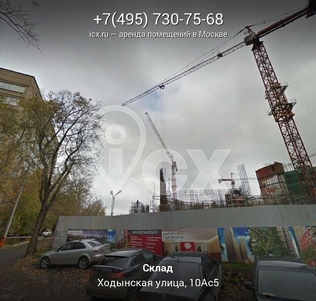 Арендовать офис Ходынская улица Аренда офиса в Москве от собственника без посредников Искры улица