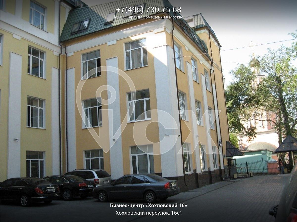 Аренда офисов хохловский переулок Аренда офиса 10кв Коломенская улица