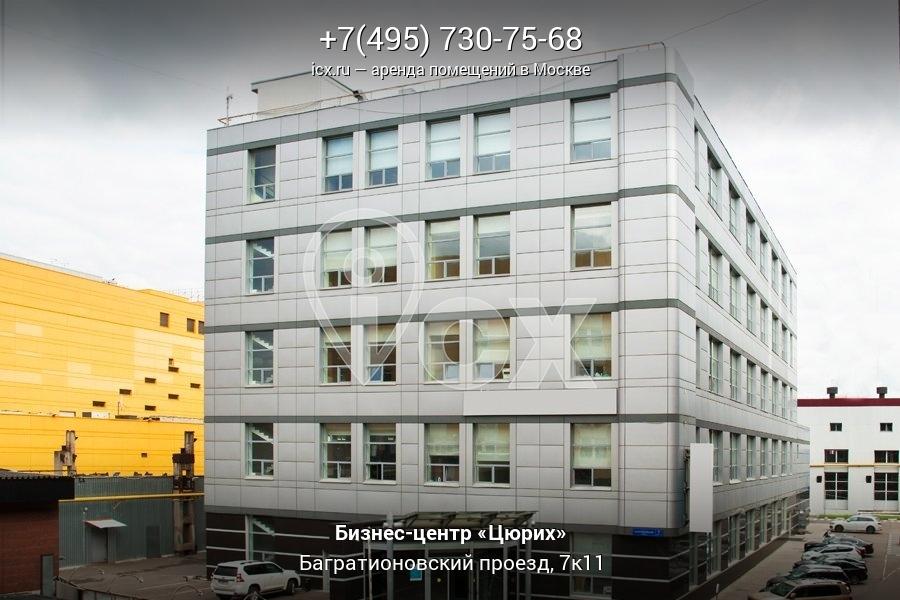 Аренда офиса 30 кв Багратионовский проезд аренда коммерческой недвижимость в чите