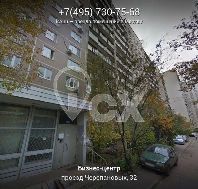 Офисные помещения Черепановых проезд портал поиска помещений для офиса Троицкая улица