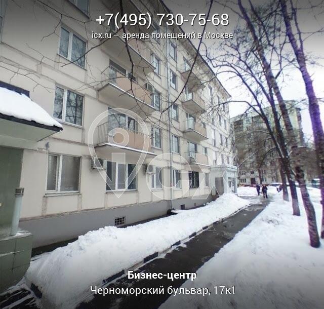 Арендовать помещение под офис Черноморский бульвар снять помещение под офис Бирюсинка улица