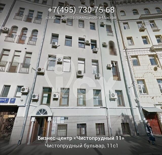 Офисные помещения Чистопрудный бульвар Коммерческая недвижимость Красносельская