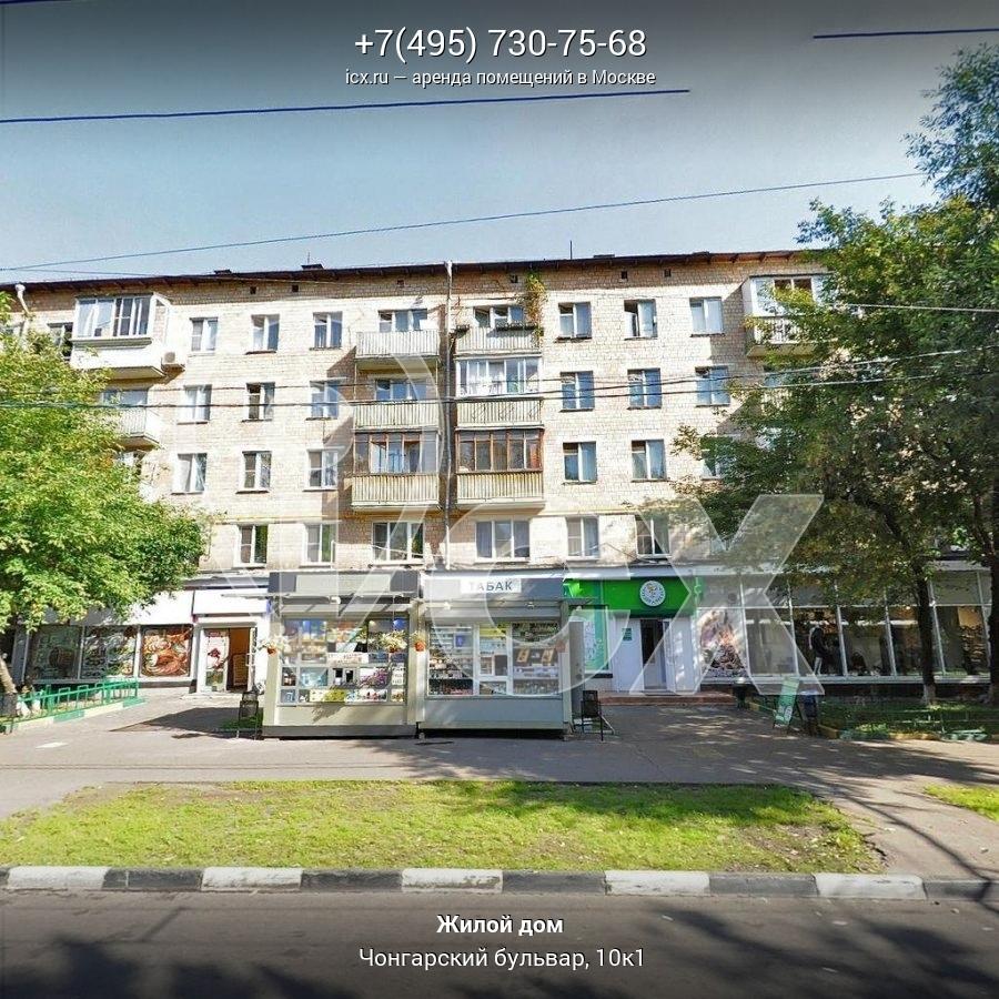 Снять офис в городе Москва Чонгарский бульвар коммерческая недвижимость oxygen