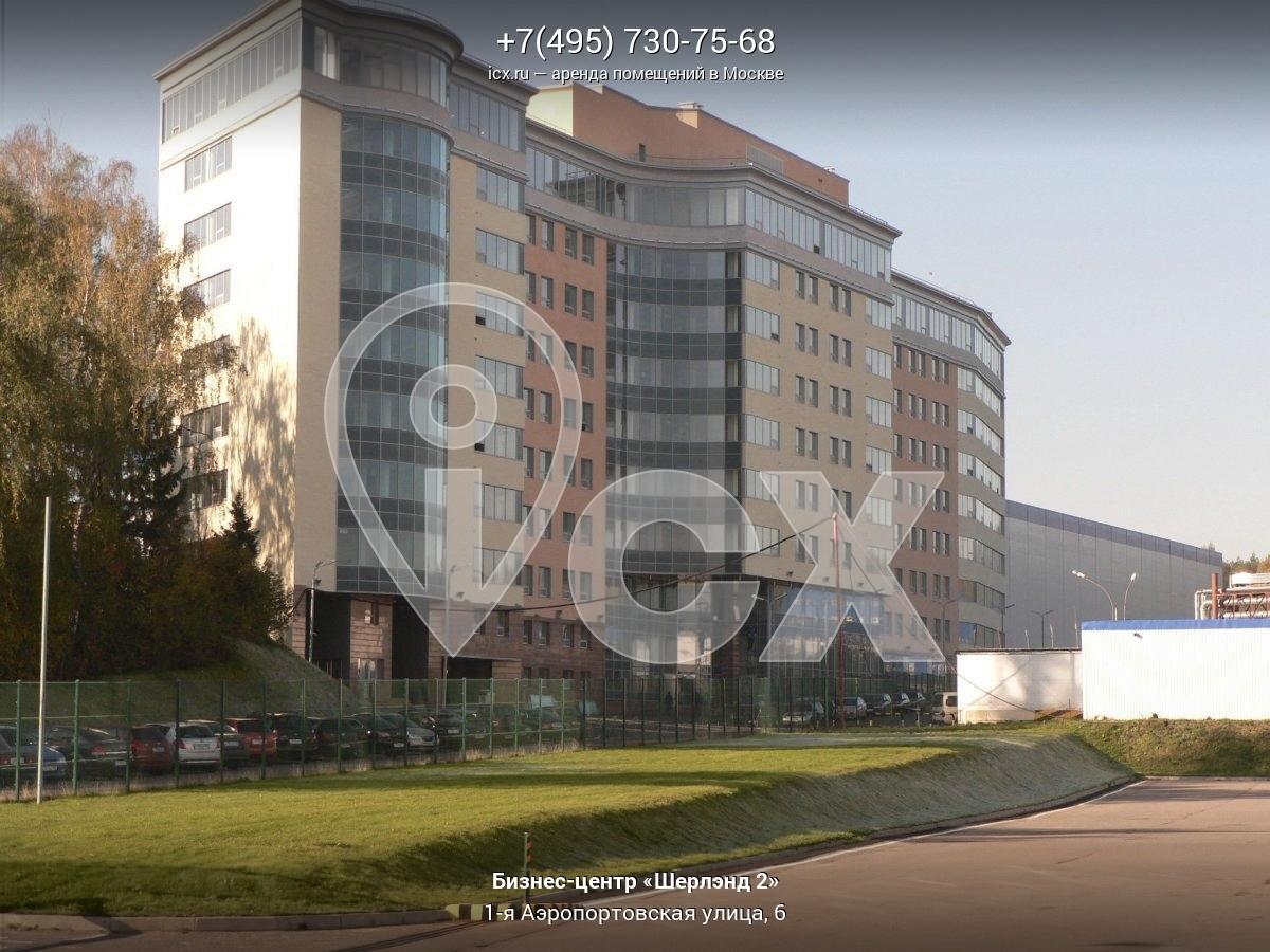 Аренда офиса Аэропортовская 1-я улица белгородстат коммерческая недвижимость
