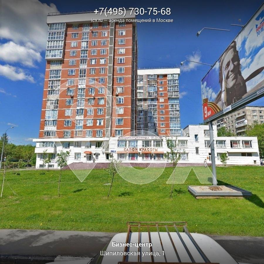 Арендовать офис Шипиловская улица помещение для фирмы Василисы Кожиной улица