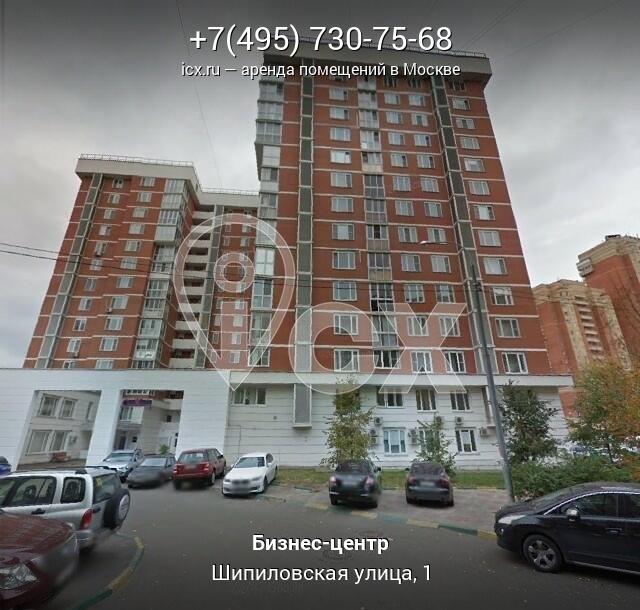 Снять помещение под офис Шипиловский проезд Снять помещение под офис Отрадное