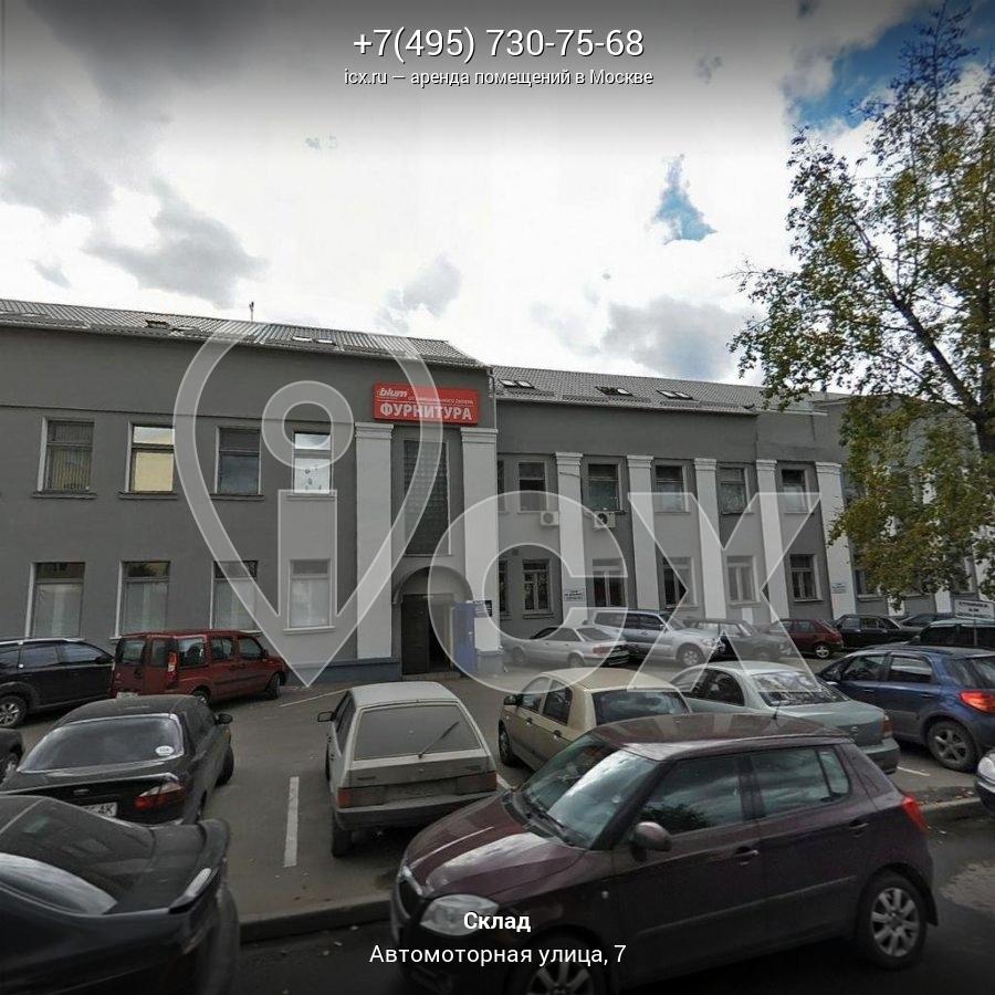 Аренда офиса 7 кв Автомоторная улица коммерческая недвижимость в спб купить васильевский остров