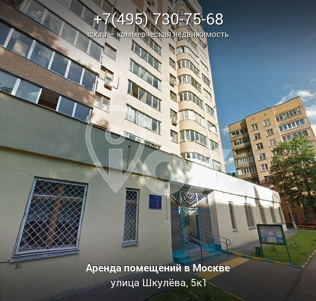 Офисные помещения Кухмистерова улица Арендовать помещение под офис Инженерная улица