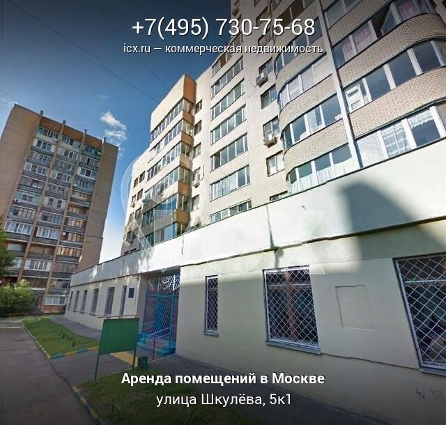 Поиск Коммерческой недвижимости Затонная улица Аренда офиса 50 кв Иваньковское шоссе