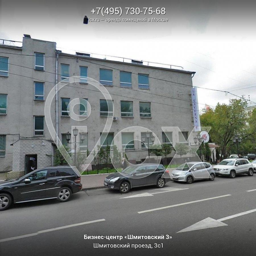 краснодарский край аренда коммерческая недвижимость