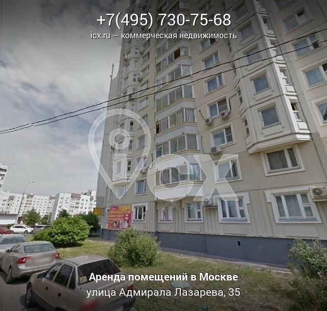 займ под залог коммерческой недвижимости по россии