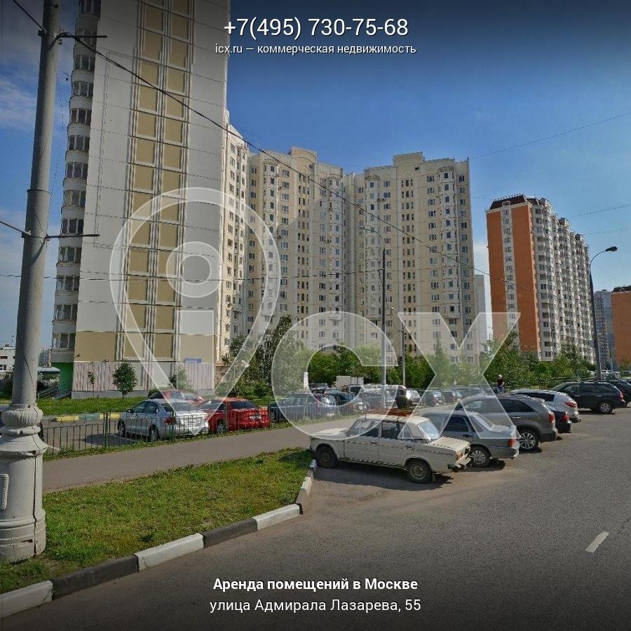Коммерческая недвижимость Адмирала Лазарева улица аренда офиса атолл