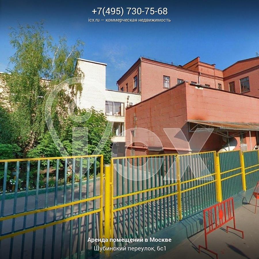 Аренда коммерческой недвижимости Шубинский переулок Аренда офиса 40 кв Крутицкий 3-й переулок