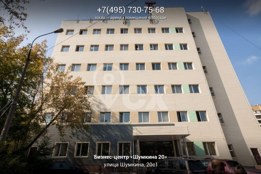 Готовые офисные помещения Гаврикова улица аренда офисов в екб